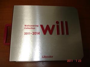 リリカラ 新壁紙見本帳「will(ウィル)」