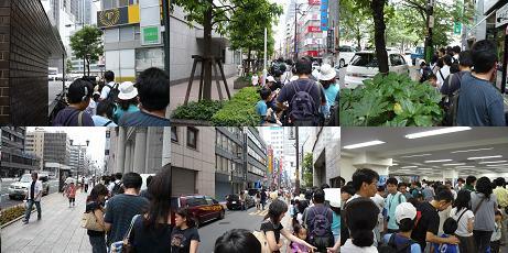 ポケモンセンター2