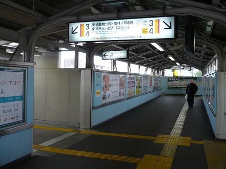 春日部駅7