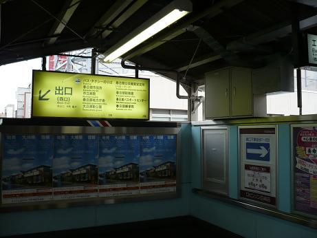 春日部駅5