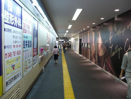 春日部駅4