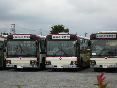 共栄高校バス2
