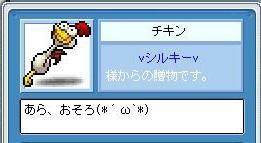 20070123025922.jpg