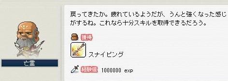 20070503002957.jpg