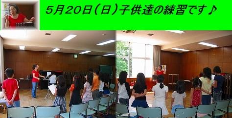 20070522115014.jpg