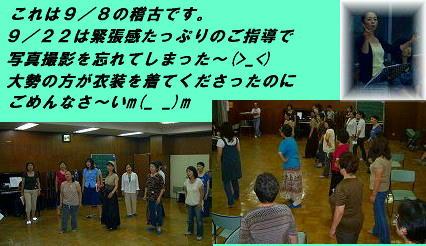 20070925134153.jpg