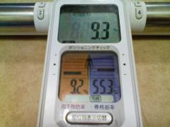taishibo.jpg