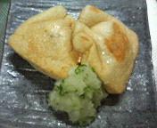 創作料理1