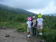 湯ノ丸高原