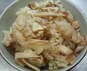 松茸御飯1