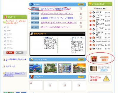 update_m01.png