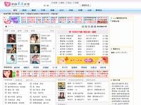 中国音楽サイト