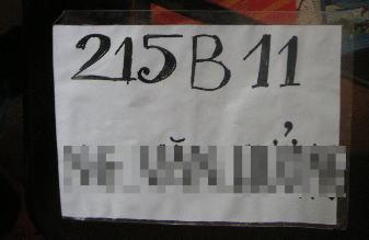 07915-2.jpg