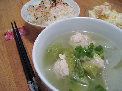 大根と鶏団子soup