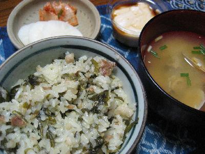 ヨモギの炊き込みご飯1