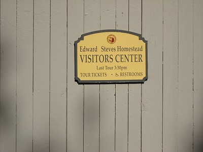 visitor center入口看板