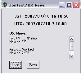 DXNews.jpg