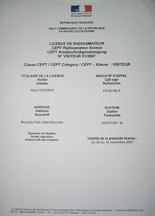 License_FK.jpg