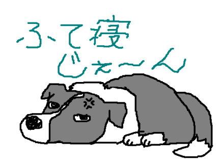 20070410100122.jpg
