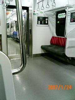 20070124051206