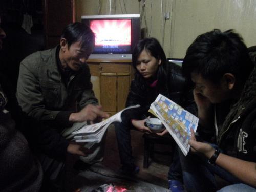japantripguide (533)