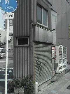 20070329185025.jpg