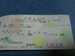 20070626191825.jpg