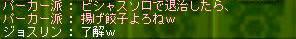 20060128234129.jpg