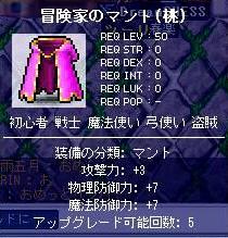 20060130022616.jpg