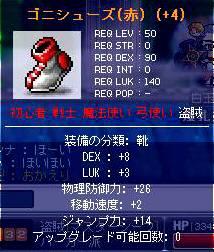 20060205134843.jpg