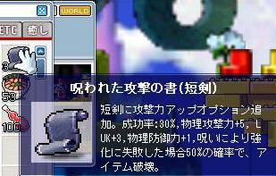 20060207230426.jpg