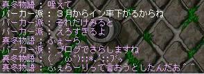 20060211225006.jpg