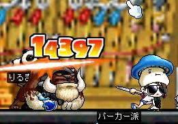 20060219160802.jpg