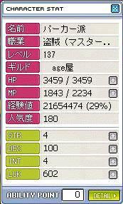 20060224155821.jpg