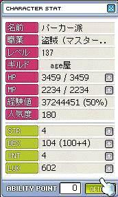 20060224162451.jpg