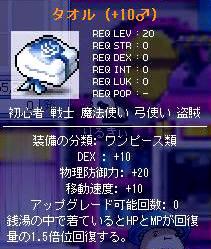 20060224162914.jpg
