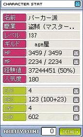 20060224163424.jpg