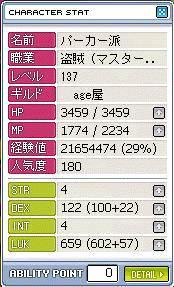 20060224171102.jpg