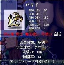 20060227175045.jpg