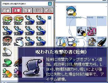 20060227175208.jpg
