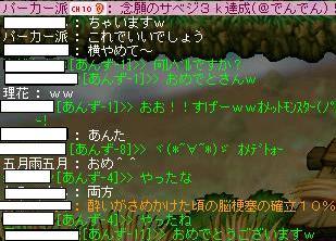 20060508193942.jpg