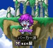 20060724193643.jpg