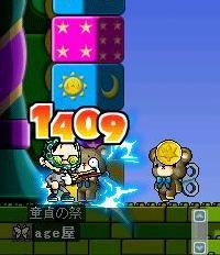 20060806123835.jpg
