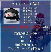 20061205001426.jpg