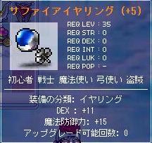 20061205001536.jpg