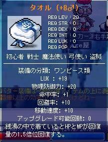 20061205001643.jpg