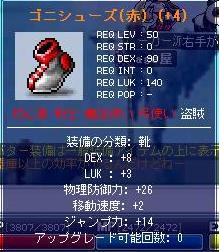 20061205001841.jpg
