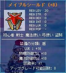 20061205001919.jpg