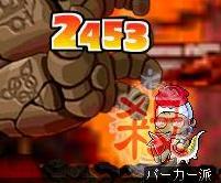 20061231125307.jpg