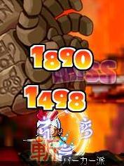 20061231125450.jpg